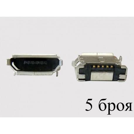 Micro-B USB Female 5P jack (букса) за платка, MIC-14, type 3