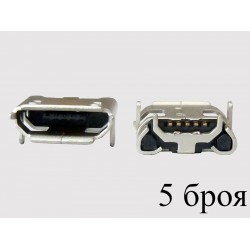 Micro-B USB Female 5P jack (букса) за платка, MIC-3, type 4, 5 броя