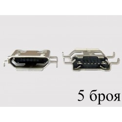 Micro-B USB Female 5P jack (букса) за платка, MIC-2, type 6, 5 броя