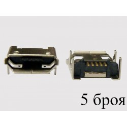 Micro-B USB Female 5P jack (букса) за платка, MIC-5, type 7, 5 броя