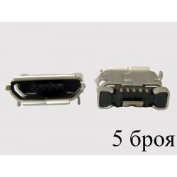 Micro-B USB Female 5P jack (букса) за платка, MIC-4, type 15, 5 броя