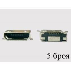 Micro-B USB Female 5P jack (букса) за платка, MIC-11, type 1, 5 броя