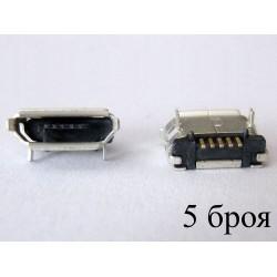 Micro-B USB Female 5P jack (букса) за платка, MIC-7, type 17, 5 броя