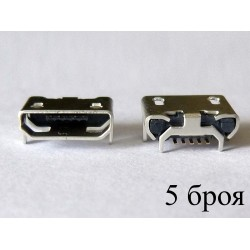 Micro-B USB Female jack (букса) за платка Asus OT-12, 5 броя