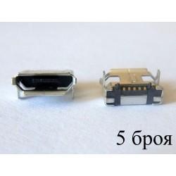 Micro-B USB букса (конектор) MIC-22 (type 37), 5 броя