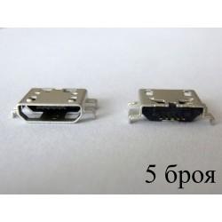 Micro-B USB букса (конектор) MIC-37 за телефони и таблети, 5 броя