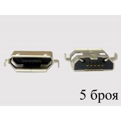 Micro-B USB букса (конектор) MIC-12 за телефони и таблети, 5 броя