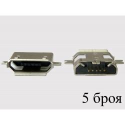 Micro-B USB букса (конектор) MIC-13 за телефони и таблети, 5 броя