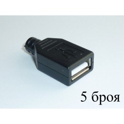 Type-A USB jack (connector female) for cable mounting, 5 pcs